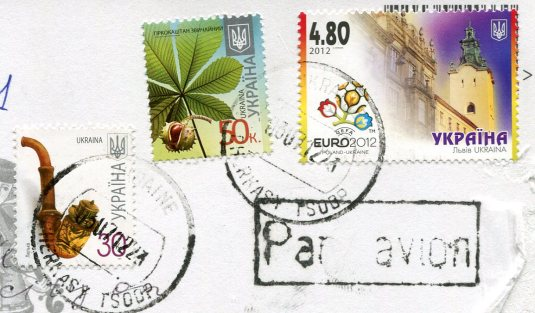 Ukraine -Musicians Trad dress stamps