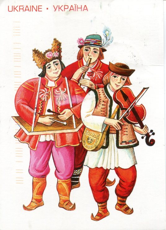 Ukraine -Musicians Trad dress