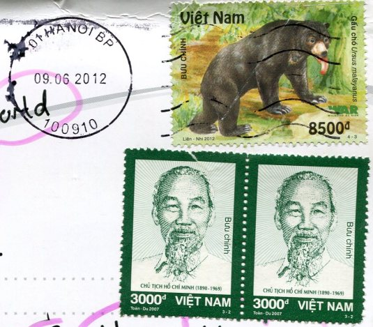 Vietnam - Child on Water Buffalo stamps