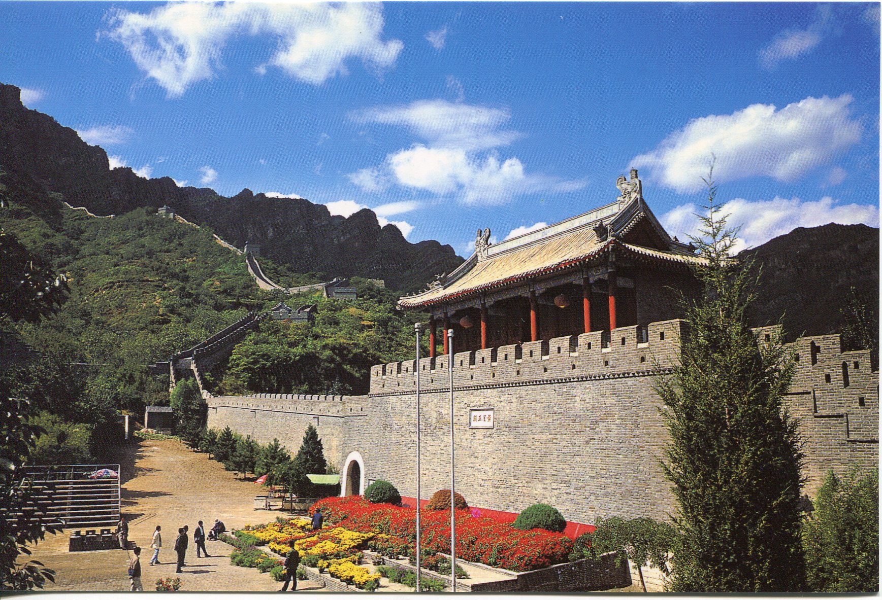 essay great wall of china The great wall of china research paper introduction the great wall of china is one of the greatest historical monuments that people inherited from the ancient epoch.