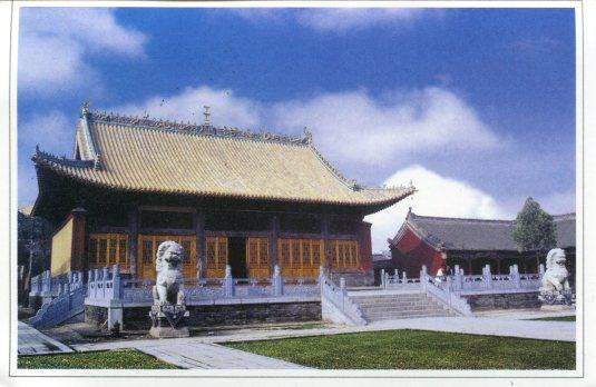 China - Taihao Mausoleum