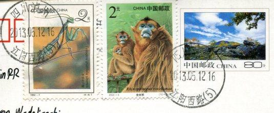 China - Wadalianchi stamps