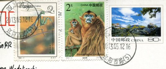 China - Wadalianchi stamps