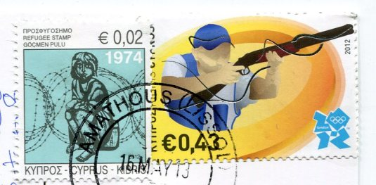 Cyprus - Mustache stamps