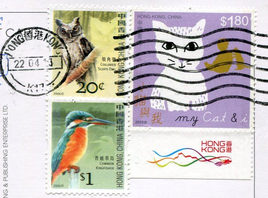 Hong Kong - Lek Yuen Bridge stamps