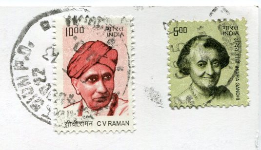 India - Festival of Holi stamps