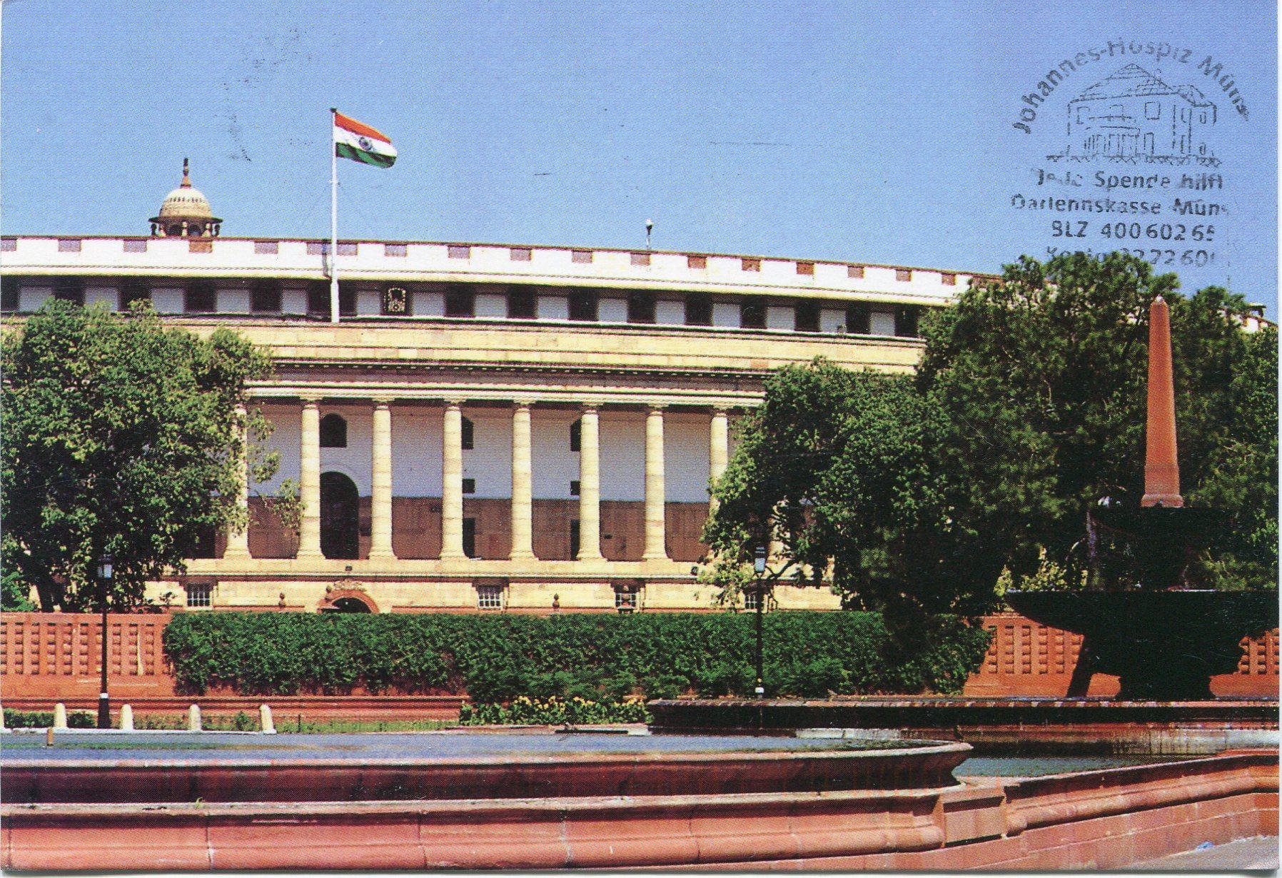 parliament house sansad bhawan the indian parliament building is a ...