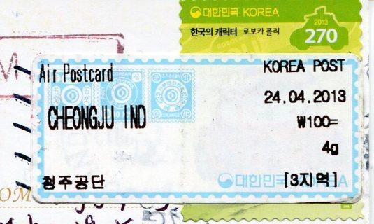 Korea - Cats Art stamps