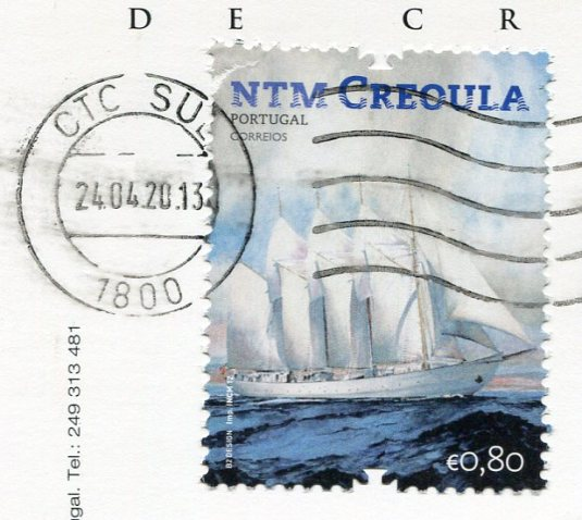 Portugal - Convent of Christ Interior stamps