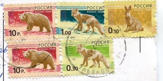 Russia - Monument to e stamps