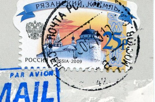 Russia - Moon Rise above Kaldzhin Lake stamps