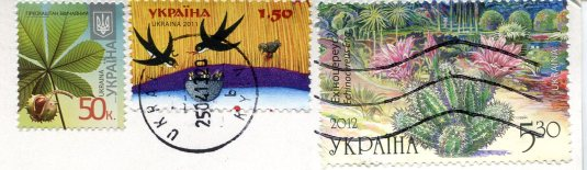 Ukraine - Lighthouse stamps
