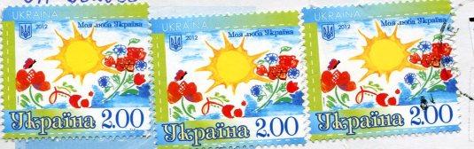 Ukraine - Odessa stamps