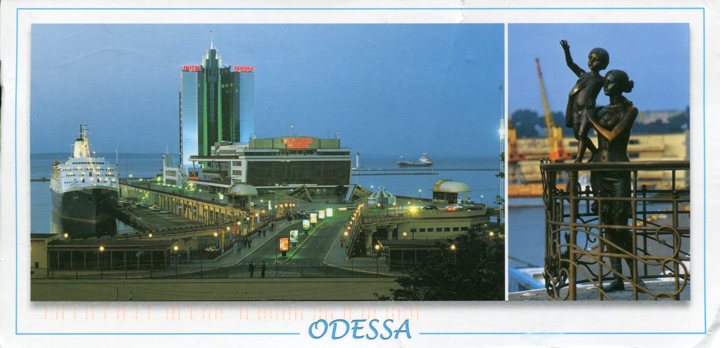 Odessa Ukraine  City pictures : Odessa Ukraine Related Keywords & Suggestions Odessa Ukraine Long ...