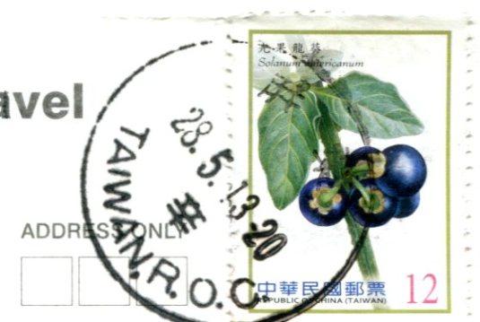 Australia - Josephine Falls stamps