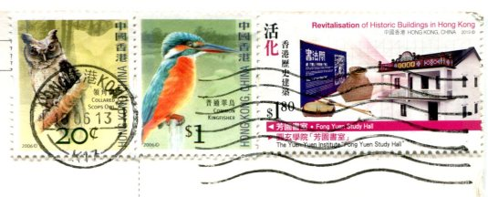 Australia - Norah Head LH stamps from Hong Kong
