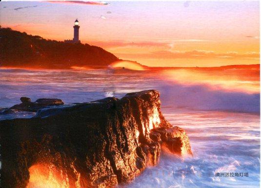 Australia - Norah Head LH