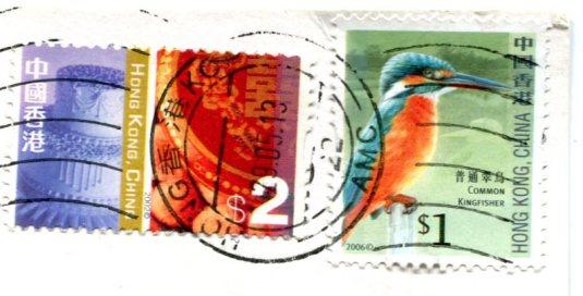 Hong Kong - Celebration Birth Buddha stamps