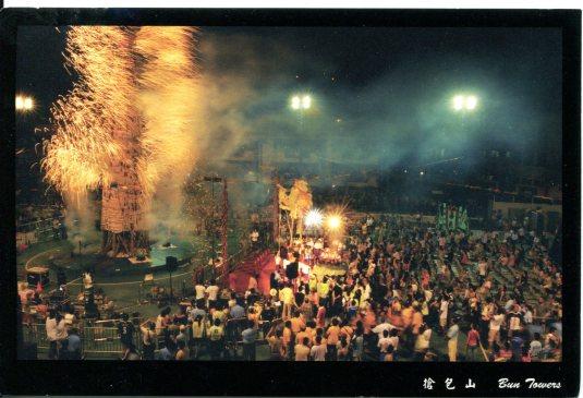Hong Kong - Celebration Birth Buddha