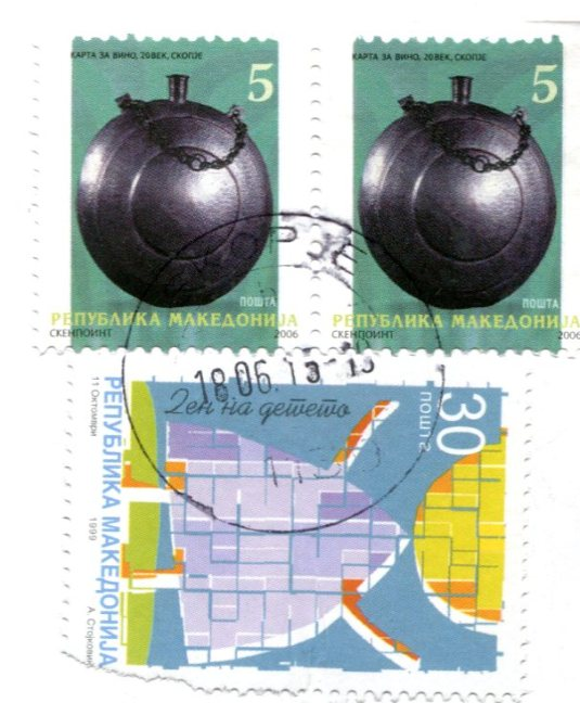Macedonia - St Klements stamps