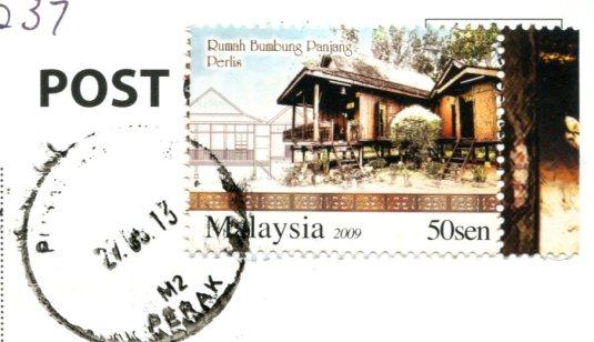 Malaysia - Melaka Sultanate Palace stamps
