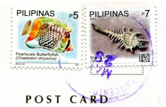 Philippines - Batad Rice Terraces stamps
