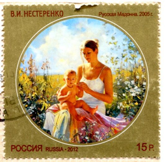 Russia - Girl on MotorScooter stamps 2