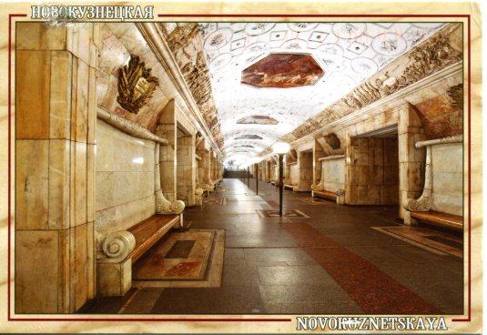 Russia - Metro Novokuznetskaya