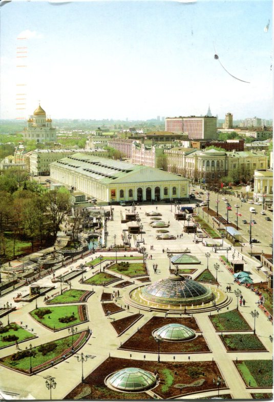 Russia - Moscow Manege Square