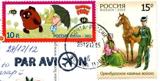 Russia - Sheep stamps