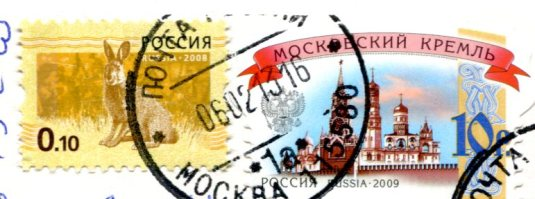 Russia - Snow stamps 2