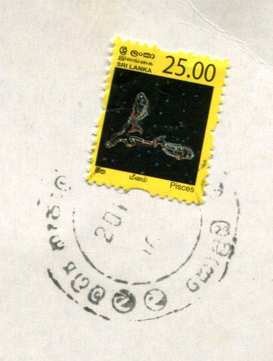 Sri Lanka - Shrine for Ganesh stamps