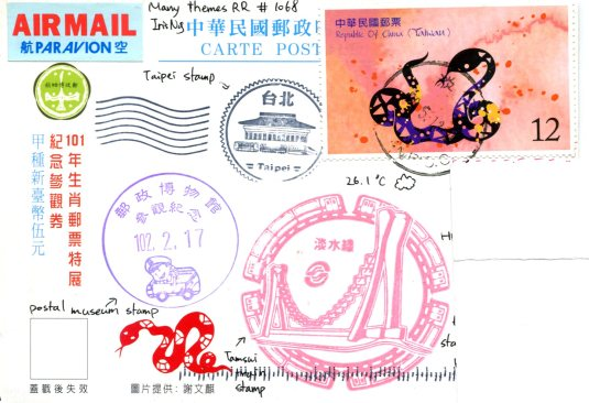 Taiwan - Year of the Snake stamps