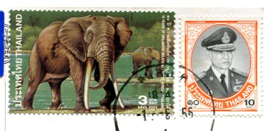 Thailand - Asian Elephant stamps