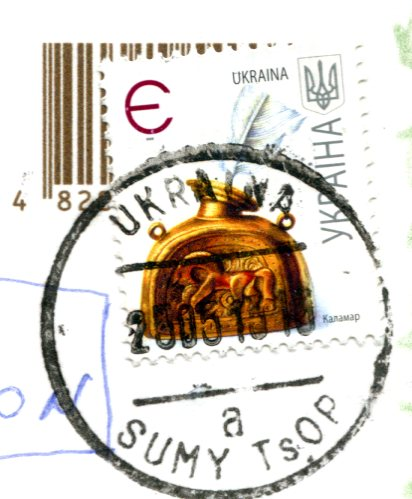 Ukraine - Multiview stamps