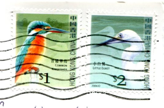 USA - Maine - Acadia NP stamps
