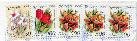 Belarus - Gates of Minsk stamps