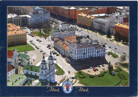 Belarus - Minsk Freedom Square