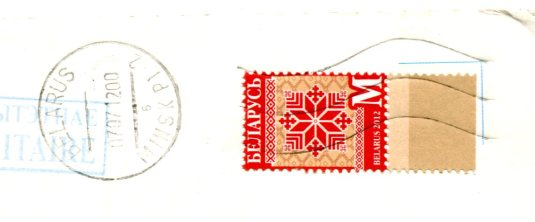 Belarus - St Mary Church in Minsk stamps