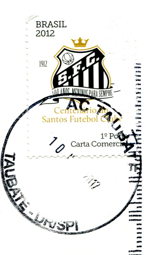 Brazil - Chapel of Our Lord of the Good Jesus Matozinhos Serro stamps