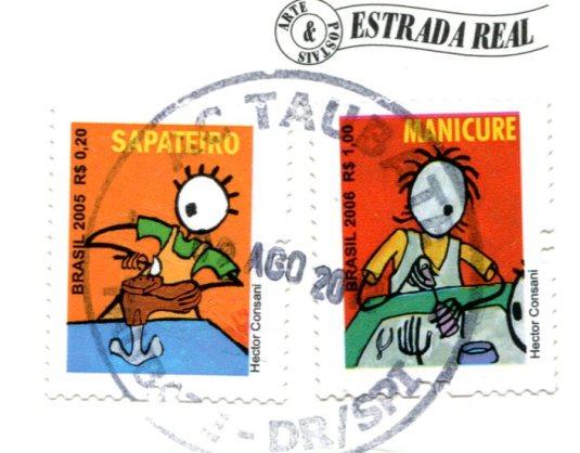 Brazil - Church of St Joseph stamps