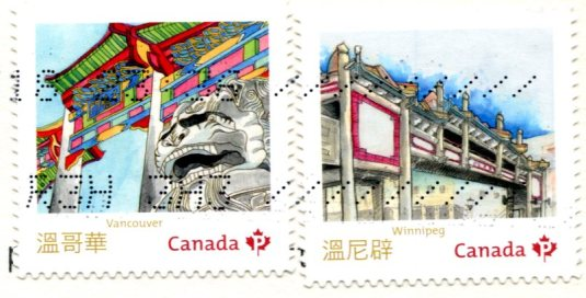 Canada - Royal Canadian Mounted Police stamps