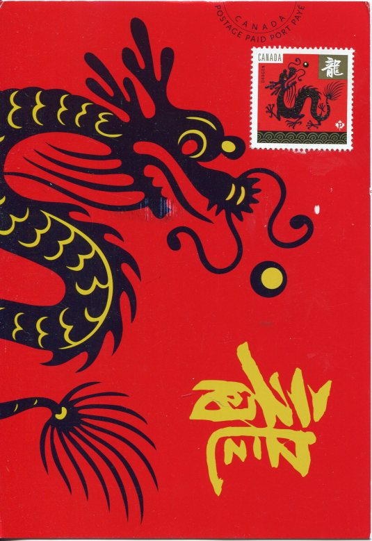 Canada - year of the Dragon and stamp