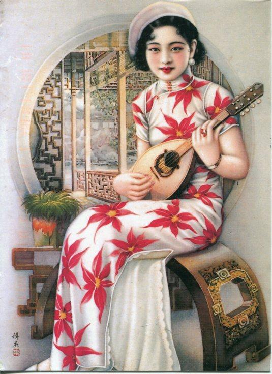 China - Ad Illustration