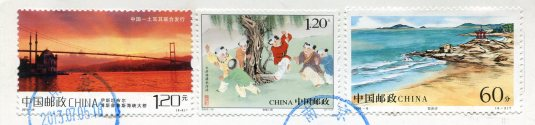 China - Ancient Gongchen Bridge stamps