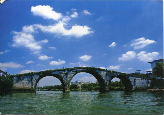 China - Ancient Gongchen Bridge