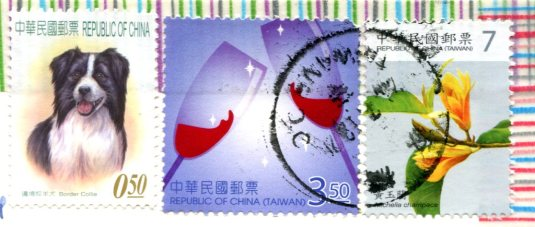 China - Blue & White Porcelain stamps from Taiwan