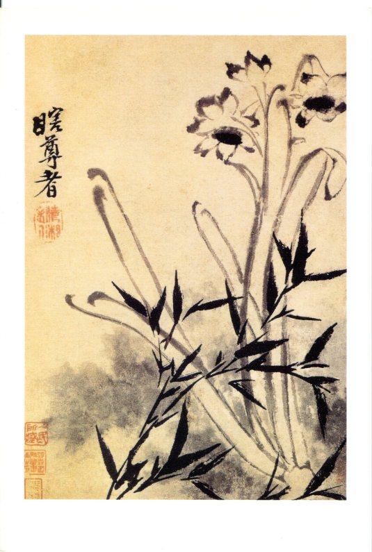 China - Chinese painting