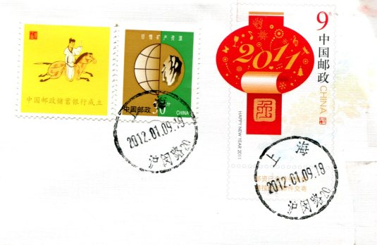 China - Forest of Steles in Xian stamps