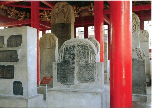 China - Forest of Steles in Xian